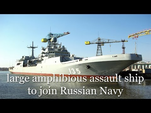 Advanced amphibious assault ship to join Russian Navy on June 20 — source
