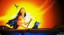 Покахонтас (1995) Pocahontas