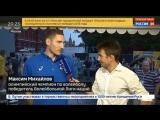 Максим Михайлов, олимпийский чемпион по волейболу Согласен с Катей Гамовой