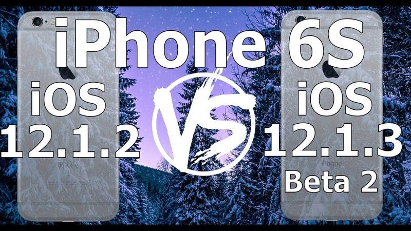 Speed Test : iPhone 6S - iOS 12.1.3 Beta 2 (Build 16D5032a) vs iOS 12.1.2 v2 (Build 16DC104)