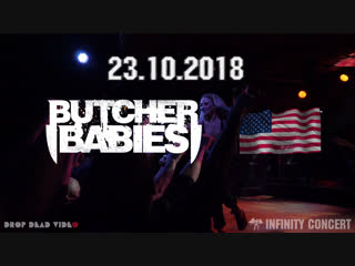 Butcher Babies (USA) в Санкт-Петербурге 23.10.2018
