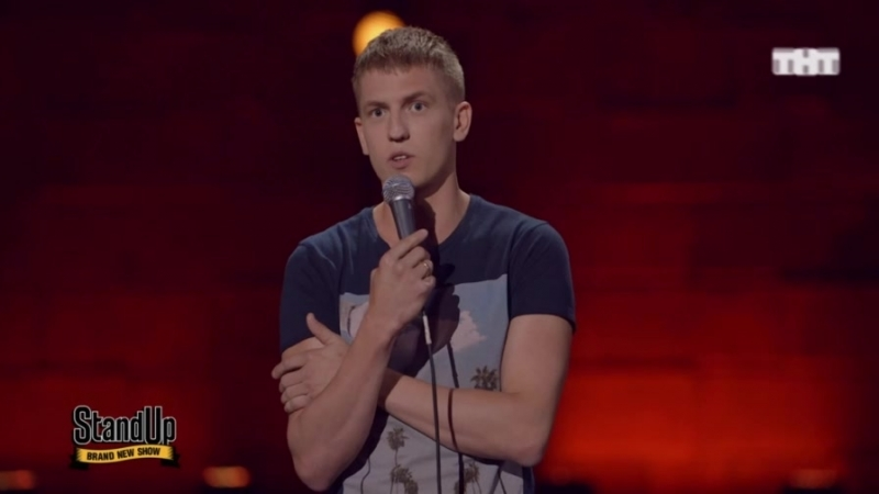 Stand Up: Алексей Щербаков - Lada за семьсот тысяч рублей