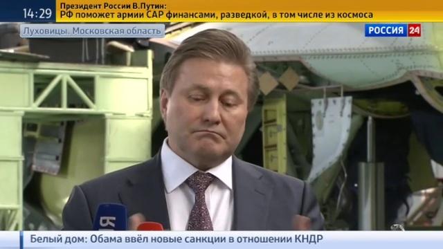 Новости на Россия 24 • Производство новейших истребителей показали в Подмосковье