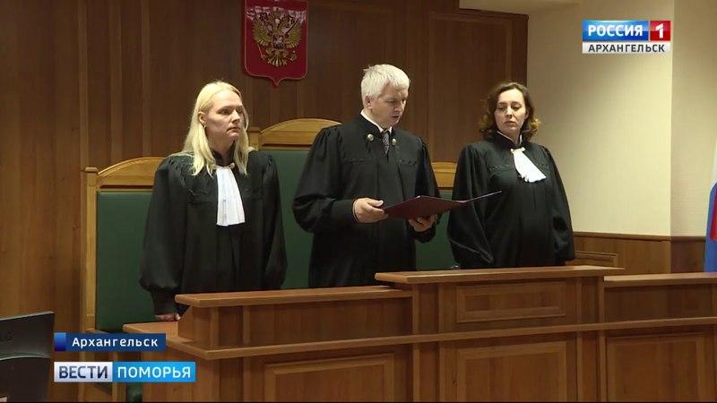 Экс чиновник Евгений Халтурин проведёт в колонии строго режима 8 лет (ГТРК Поморье 03.05.2018)