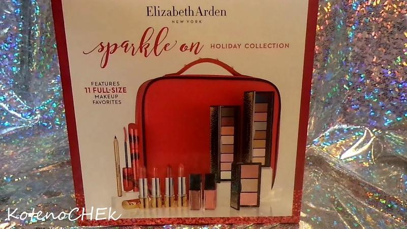 Elizabeth Arden Sparkle On Holiday Gift Set