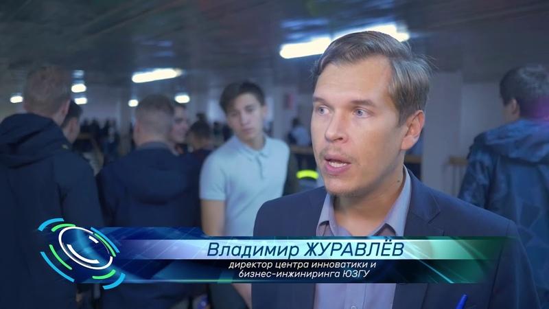 Всероссийский фестиваль науки в ЮЗГУ