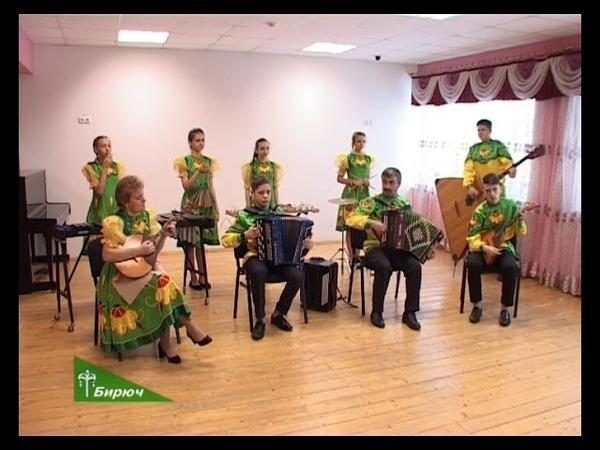 Почётную награду Гран при Союза талантов России получил ансамбль Ручеёк 18 01 2019