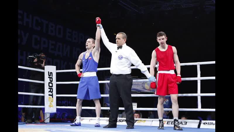 Первенство Европы по боксу. Полуфинал: Алан Абаев против Александра Параскива