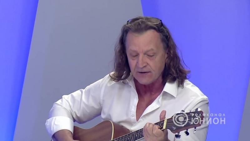 Владимир Скобцов - СТЕПЬ ДОНЕЦКАЯ