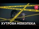 Хутрова небезпека - бути чи не бути найбільшій норковій фермі на Львівщині
