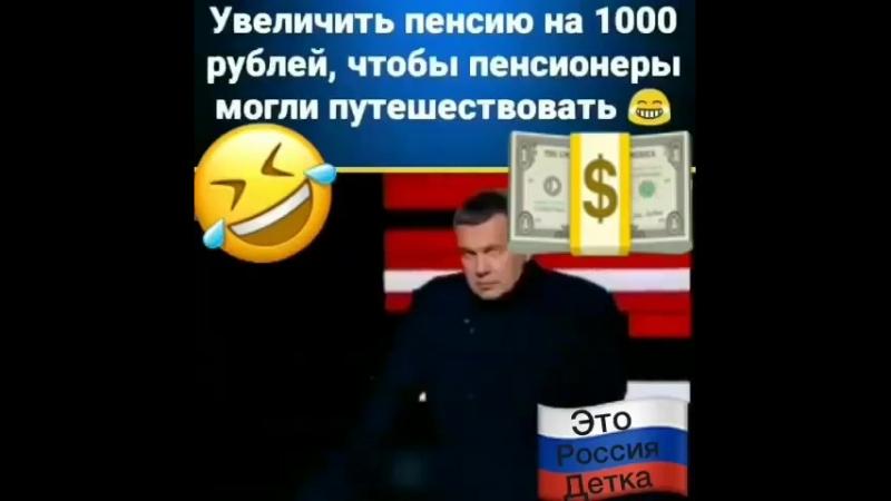 Этоо Россия братан