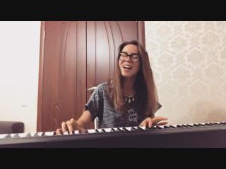 «Душа и сердце поёт». Кавер Марина Огнева