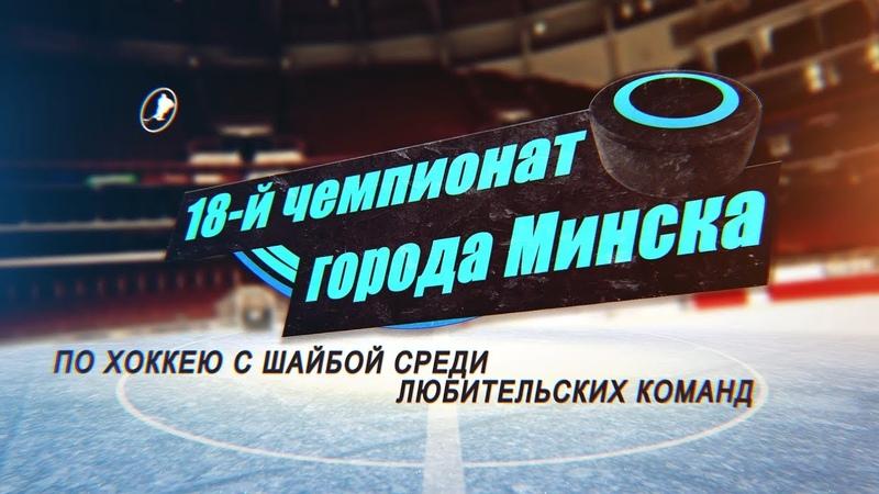 MJets - Березинские Лисы(19.10.18г.)Вторая лига