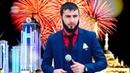 НОВИНКА ЧЕЧЕНСКАЯ 2018! Мохьмад Могаев - Сан хьоме езар 2018