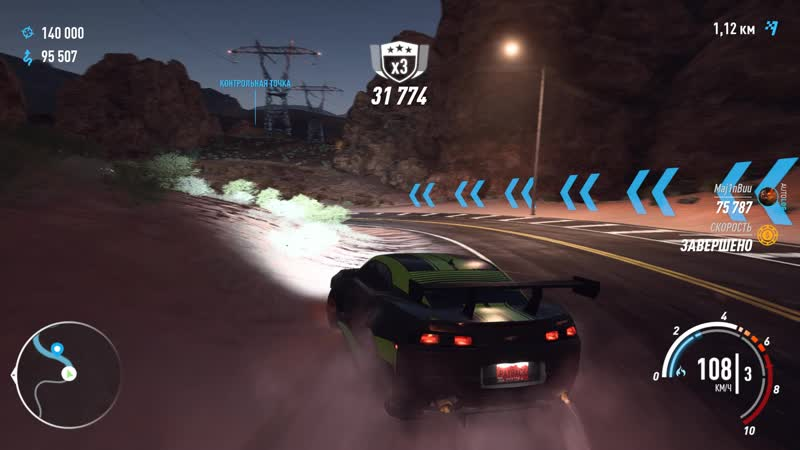 Need for Speed Payback или Эксик за рулём.