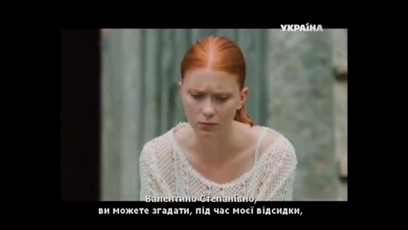 Возвращение Ляли 1-2 серия (2014)