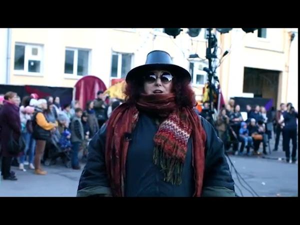 Интервью Анны Шишкиной с фестиваля Улитка