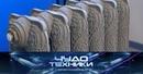 «Чудо техники»: чугунные и биметаллические батареи, а также — средства от пылевых клещей