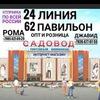 Джавидан Насиров 24-62