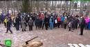 Накипело жители Токсово митингуют из за варварской застройки поселка