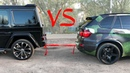 ГЕЛИК vs BMW X5M кто кого перетянет розахутор МЫ