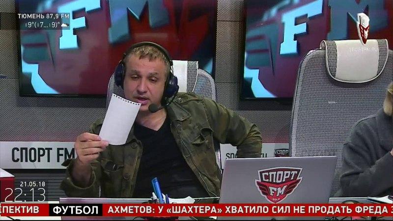 Двойной удар Гости Камил Гаджиев и Лаша Чургулия 21 05 2018