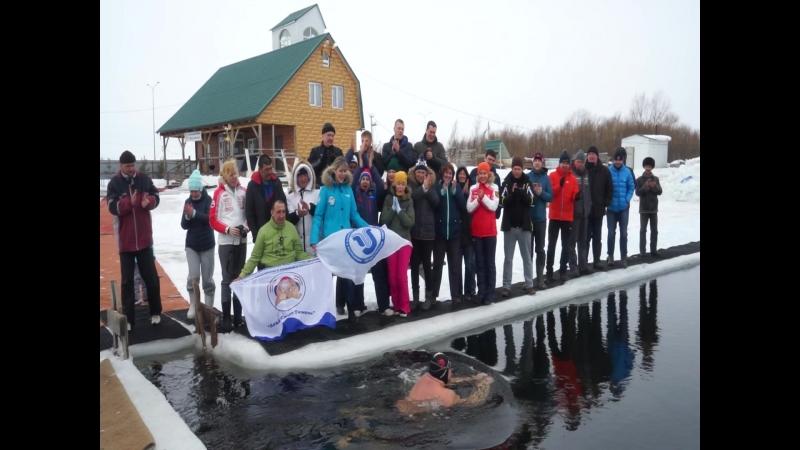 Открытие суточного марафона в ледяной воде на озере Чемпионов