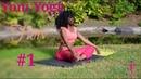 Yoni Yoga Practice 1