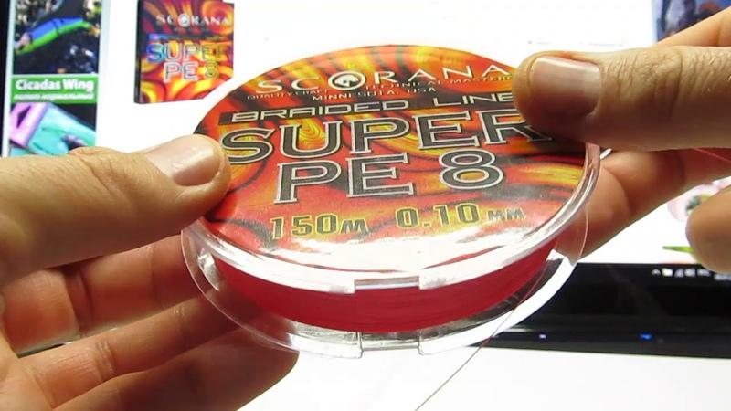 Распаковка посылки из Fmagazin. Леска плетеная Scorana Super PE 8