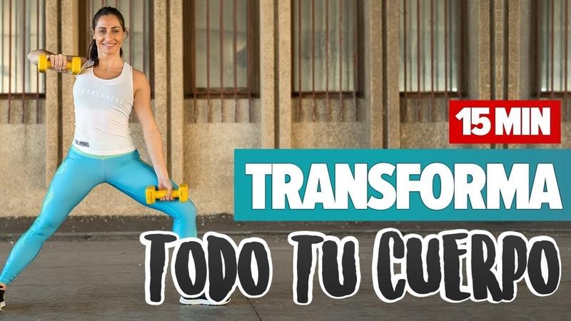 TRANSFORMA TU CUERPO Y ADELGAZA 15min al día | No Weights Fat Burning