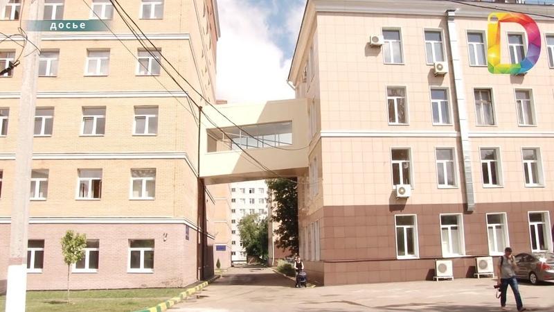 Когда сделают ремонт в городской поликлинике Новости Долгопрудного