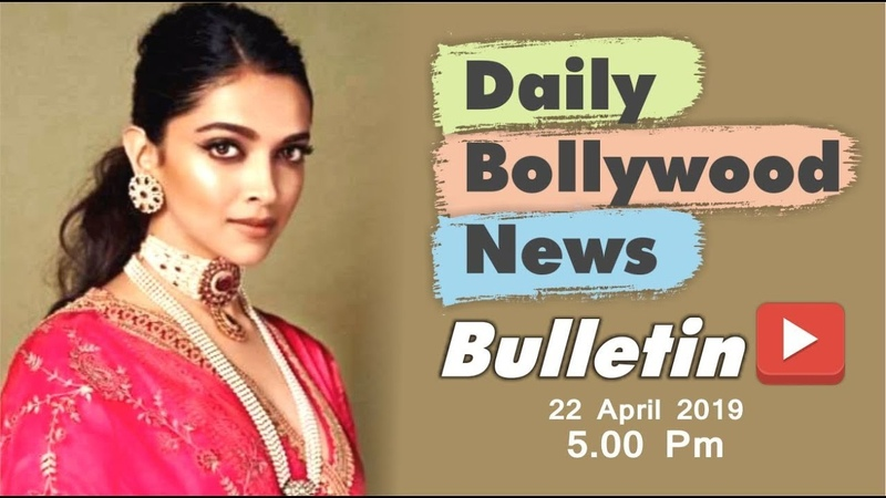 Latest Hindi Entertainment News From Bollywood | Deepika Padukone | 22 April 2019 | 05:00 PM