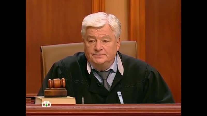 Суд присяжных (12.11.2012)