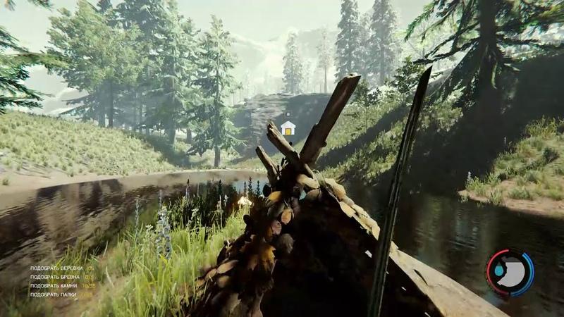 The Forest Зимний Биом