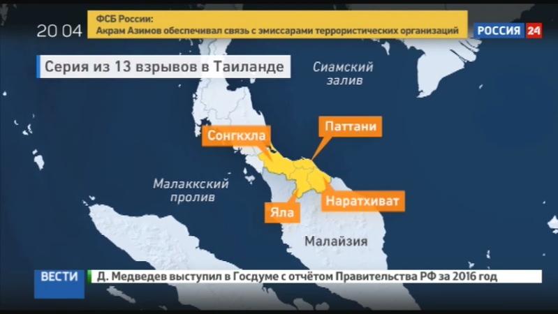 Новости на Россия 24 • Один из 13 взрывов на юге Таиланда унес жизни двоих боевиков