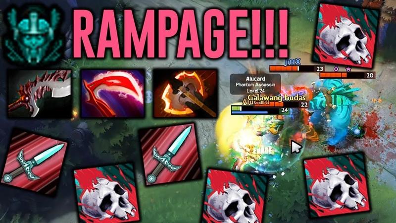PA RPG RAMPAGE