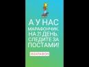 VID_96590712_163918_421.mp4