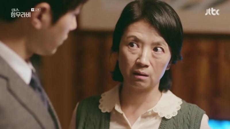 Мисс Хамурапи 12 серия Озвучка Храм Дорам