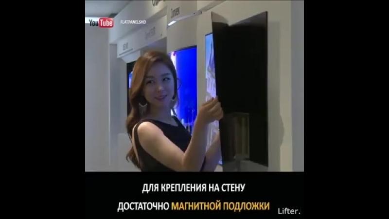 Ультратонкий OLED экран