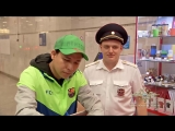 Полиция вернула сумку с личными вещами болельщику из Мексики, который приехал в Москву на чемпионат мира по футболу