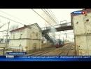 Вести-Москва • В Солнечногорске пытаются спасти исторические башни от сноса