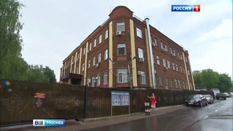 Вести-Москва • Сотрудница полиции, сбившая пенсионерку на зебре в Серпухове, будет уволена