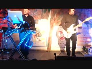 Юрий Каспарян и Валерий Алахов проект Рестарт концерт в Центре Сергея Курехина 1