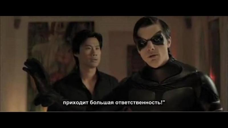 Невероятные приключения Человека-Сплава. Les incroyables aventures de Fusion Man, 2009