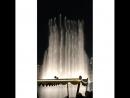 Дубаи фонтаны 2