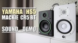 Mackie CR5 BT vs Yamaha HS5 Sound Demo w Bass Test
