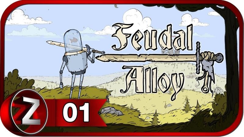 Feudal Alloy ➤ Приключения робота Атту ➤ Прохождение 1
