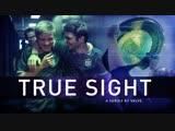 True Sight  финал The International 2018