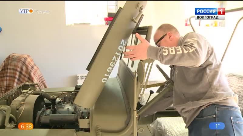 Реставратор из Волгограда восстановил автомобиль времен Великой Отечественной войны