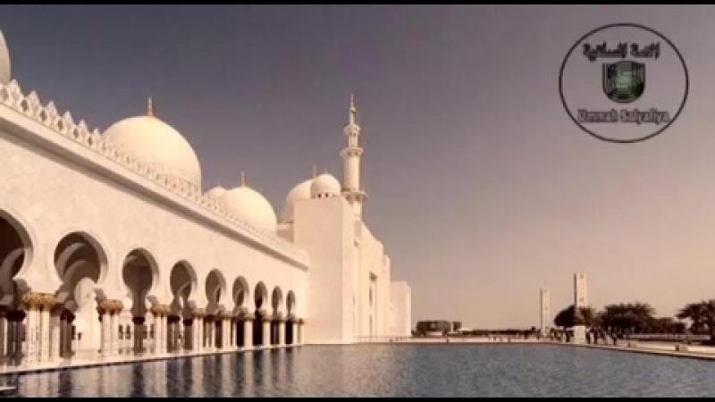 ⬆️ШЕЙХ СУЛЕЙМАН АЛЬ УЛЬВАН ХАФИЗАХУЛЛАХ О ИСПЫТАНИЯХ ПОСТИГШЕЕ ИМАМА АХМАДА РАХИМУЛЛАХ🔴